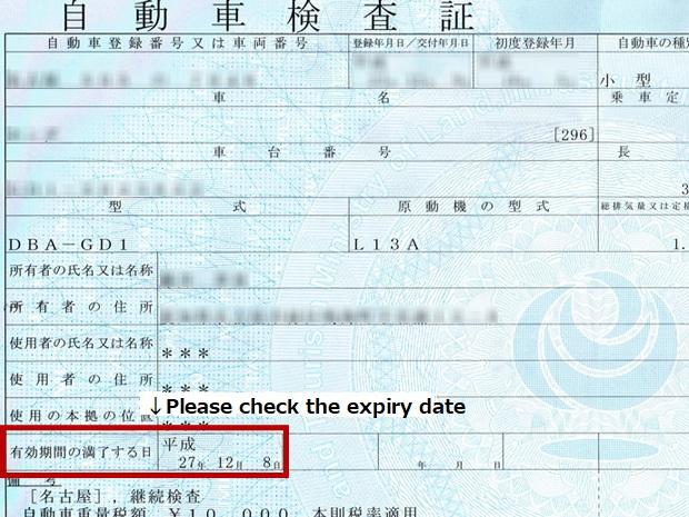 Compulsory Vehicle Inspection - JCI/Shaken(車検) | OIST Groups