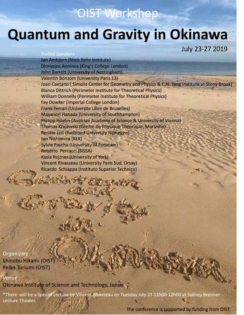 poster quantum and gravity in Okinawa