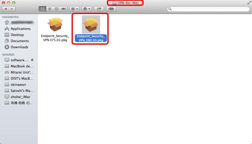 EndPoint VPN Software installation for Mac | OIST Groups
