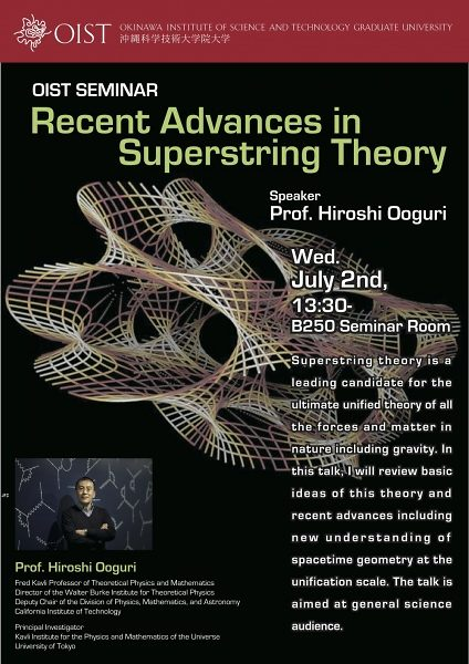 Recent Advances in Superstring Theory